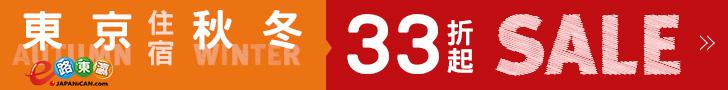 【2020東京銀杏】日本秋季限定賞銀杏景點、銀杏見頃時間、交通總整理 - threeonelee.com